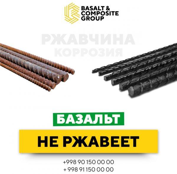 Basalt Rebar