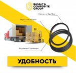 Удобность базальтовой арматуры